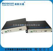 HDMI单模光纤收发器
