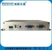 VGA光端机,高清VGA数字光端机