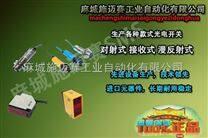 光电开关OS50-RVN6|防爆控制