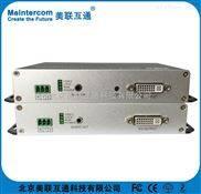 dvi信號光纖傳輸器