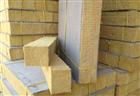 外墙岩棉板|岩棉保温板出厂价格