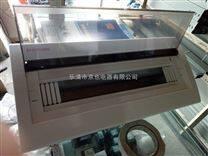 PZ30照明配电箱批发