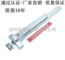专业生产1820推杆逃生锁,消防推杆锁