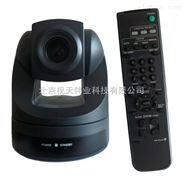 北京 USB10倍变焦KST-M5UV10H高清会议摄像机