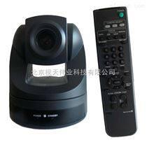 北京 USB10倍變焦KST-M5UV10H高清會議攝像機