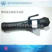 CM(GT)-FL60CWLF手持强光视录手电筒防爆巡检记录仪