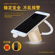 苹果手机防盗器