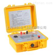 ZS1005智能絕緣電阻測試儀