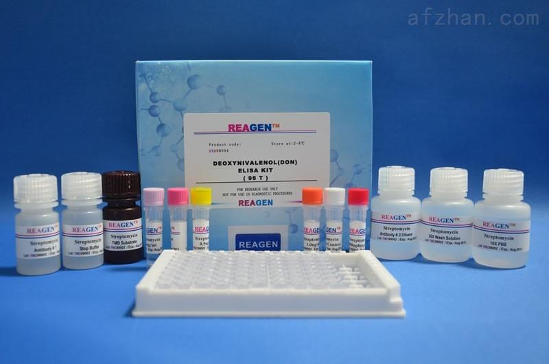 elisa酶联免疫试剂盒