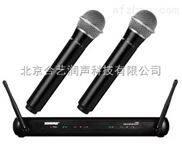 Shure/舒尔 SVX288/PG28双手持U段无线话筒一托二会议话筒