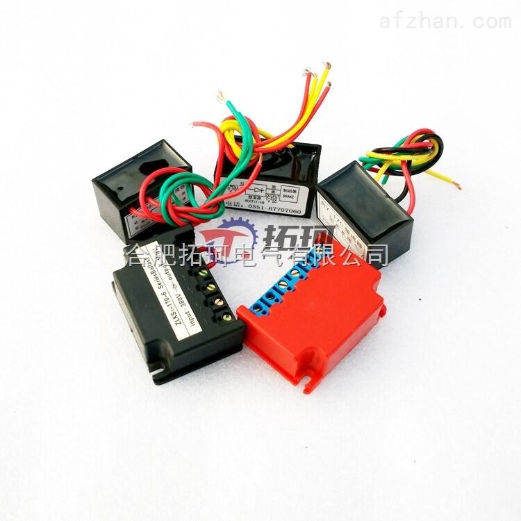本整流置也可使用于类同以上条件的直流供电及控制电路中.