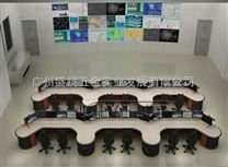 广西电力调度台 国家电网控制中心主控桌 供电局指挥中心控制台