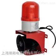 BJ02小型工业声光报警器