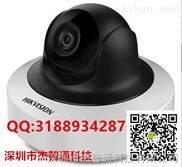 DS-2CD2F35F(D)-I(W)(-海康300万H.265网络红外半球摄像机