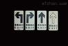 夜光标识牌 紧急出口消防标识牌 安全出口标志牌 可定制