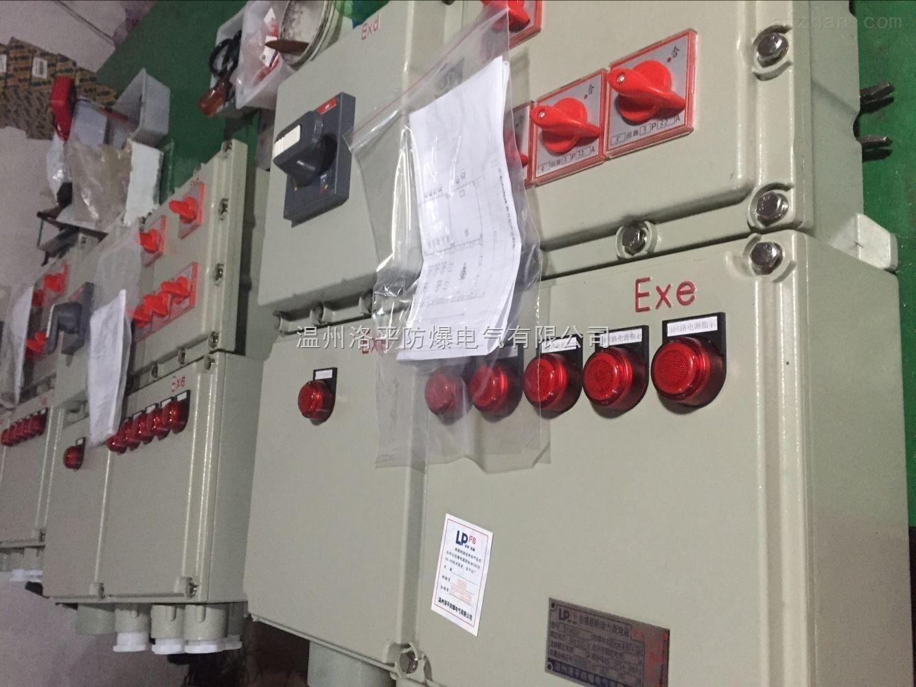 接线箱 操作柱 绕性连接管