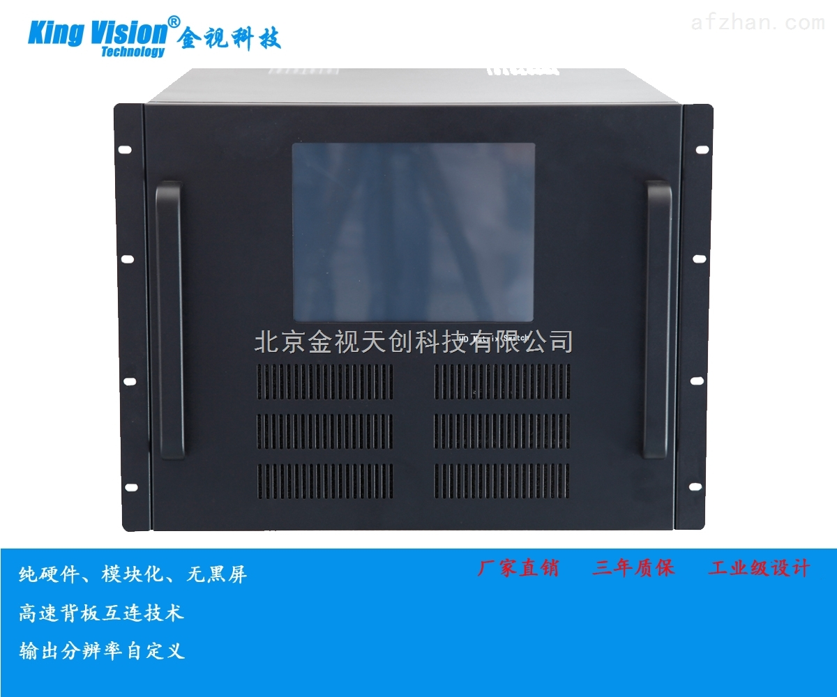 KV-HDMI0848高清矩阵