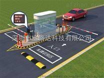 停车场车牌识别系统 智能停车场管理系统