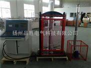 电力安全工具力学性能试验机可进行安全带、安全帽等试验