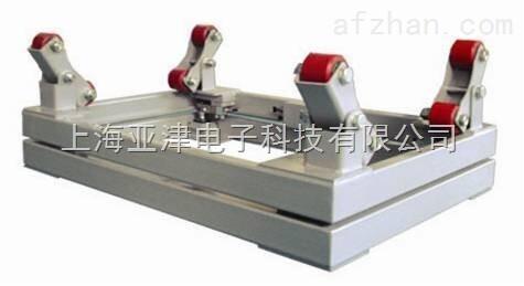 防爆秤电子称专为气瓶计量称重500kg化工行业防爆秤