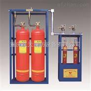 七氟丙烷(HFC-227ea)滅火系統簡介