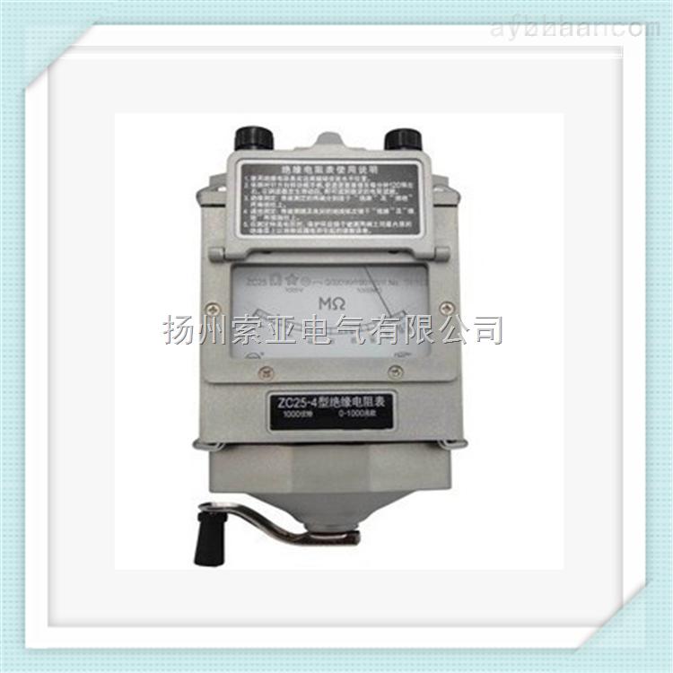 zc25-3/-4绝缘电阻摇表
