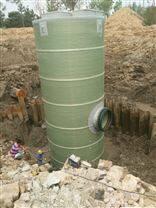 河北一体化污水提升泵站玻璃钢筒体