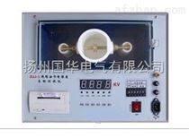GH-YNY全自动绝缘油介电强度测试仪
