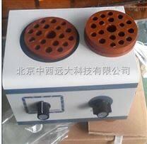 z自动漩涡混合器(定时,可调速)定做 型号:CN61M/ZH-2-15mm*150mm库号:M182