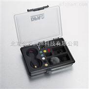 DPA EMK4071 新闻采访话筒套件