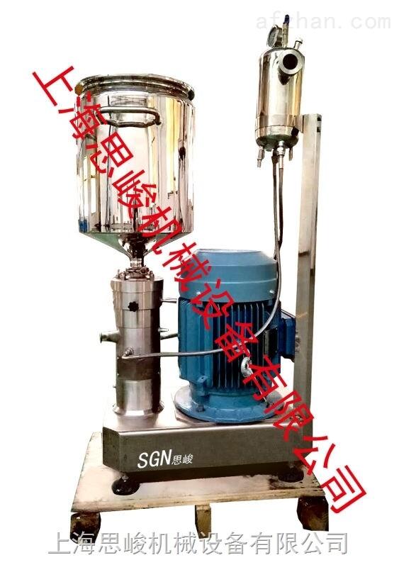 石墨烯散热片填料高效分散机