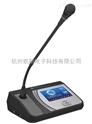 聲浪廣播會議系統投票選舉一體機ES-2403