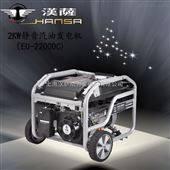 小型汽油发电机EU-2200DC价格