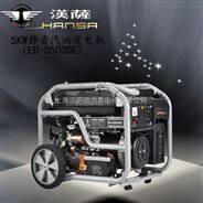 小型5kw汽油发电机静音车载发电机EU-5500DE