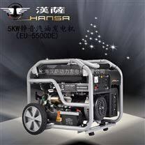 5kw房车改装发电机报价