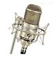 紐曼M147電子管電容話筒