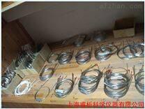 上海睿析液相色谱柱物美价廉