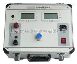 HLR-300/500回路电阻测试仪(300A/500A)