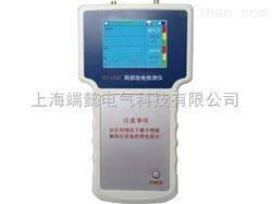 YC-100Z局部放电检测仪