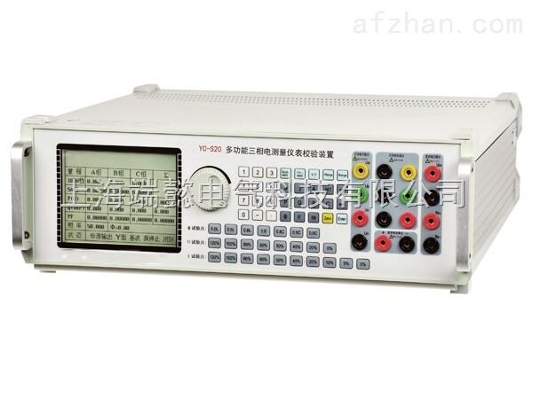 YC-S20多功能三相电测量仪表校验装置