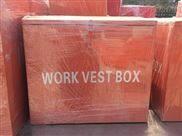 不锈钢水带箱 不锈钢消火栓箱