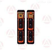 【原装正品】艾礼富电子四光束350米红外入侵探测器,红外对射价格