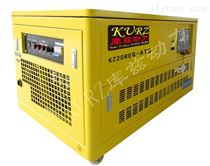 鞍山15kw汽油發電機生產廠家