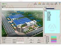 廣州艾禮富電子報警中心管理軟件