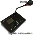 SIP调度话筒SIP广播话筒桌面式自带喇叭