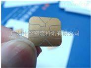 A20流加密芯片 安全MCU芯片