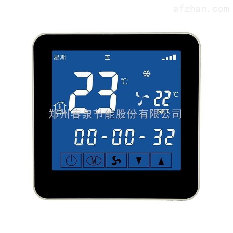 智能温控_空调智能温控器面板