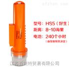 好生HS-5網位儀 漁網定位儀(內置天線)