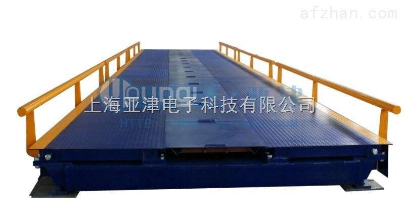 武安汽车衡电子称工厂车辆整体计量60t出口型汽车衡