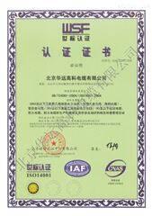 ZR-YJVB1级阻燃电缆生产厂家